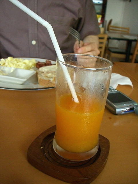 Best. Orange juice. Ever.